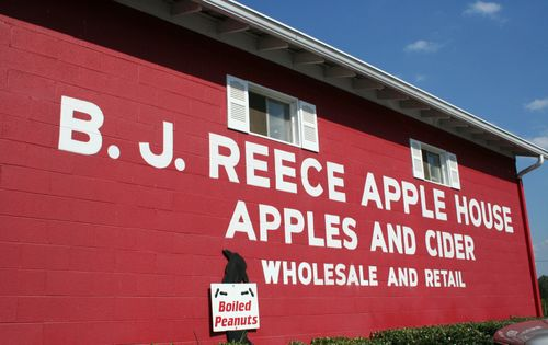 B j reece apple house