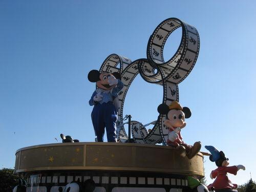 Disney from Dad 028