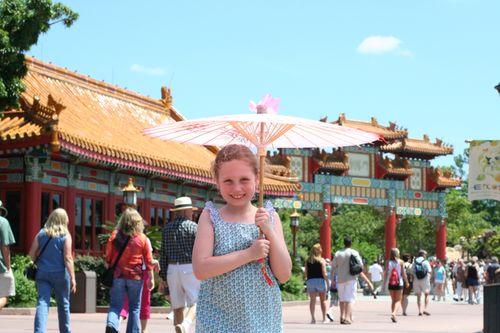 Epcot World Showcase : China